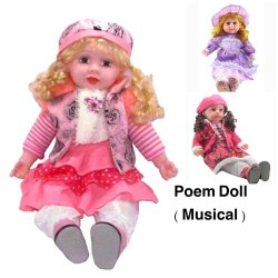 PVC Pink Poem Doll Big