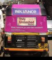 Rexine Auto Rickshaw Printed Hood, Mode Of Advertising: Outdoor, Size: 96*27 Inch
