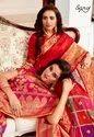 Saroj Shivanjali Vol-3 Weaving Silk Saree Catalog Collection at Textile Mall Wholesaler Exporter