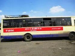 Offline Bus Advertising Bus Branding, 15x2, For Outdoor Advertising