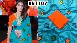 rnd Plain Chanderi Cotton With Embroidery Design Work Saree, Handwash