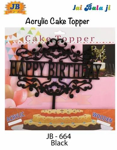Astonishing Jb 664 Square Birthday Cake Topper Packaging Type Packet Weight Funny Birthday Cards Online Overcheapnameinfo