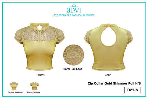 1962ddda376f38 Chain Collar Shimmer Stretchable Blouse D21, Rs 480 /piece   ID ...