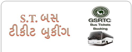 Satsangi Travels Ltd - Travel / Travel Agents / Transportation