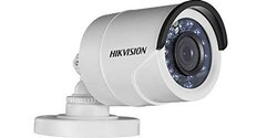 HIKVISION Digital HD 2mp Day And Night Camera, for Outdoor Use