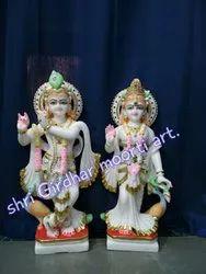 Radhe Krishna Marble God Statue