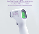 Maxsell - Bestman Infrared Thermometer