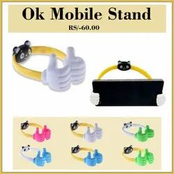 Black Plastic Mobile Holders, Size: Large