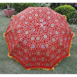 Zari Umbrella
