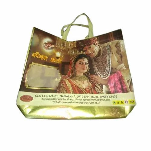 Printed Non Woven Laminated Shopping Bags, Packaging Type: Box