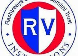 RV College Of Engineering -Direct Admission Bangalore 2019
