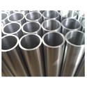 Super Duplex Steel Pipe