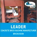 Paver Block Making Machine