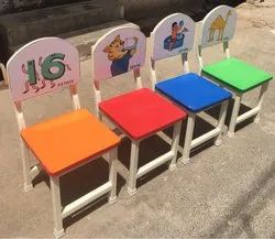 Kid Chairs