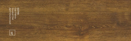 Fiberboard Smoked Oak - 8 Mm