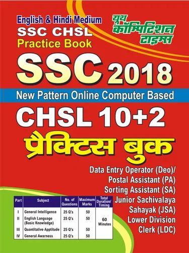 Ssc Ldc Book Pdf In Hindi