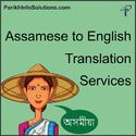 Assamese To English Translation Services