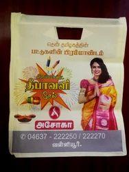 Advertising Bag
