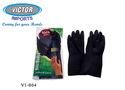 Victor Plus Household Latex Hand Gloves