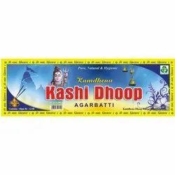 Kashi Dhoop Agarbatti