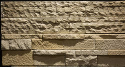 SSO1-252Stone Wall Cladding