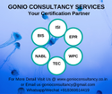 WPC Certification Service