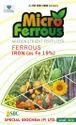 Micro Ferrous Micronutrient