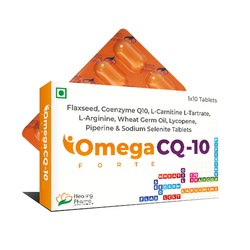 Omega CQ 10 Forte