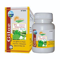Giloe Tablets Franchise