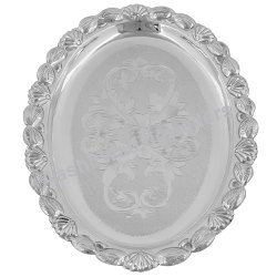 Fancy Silver Plate With Design