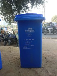 HDPE Plastic Garbage Dustbin