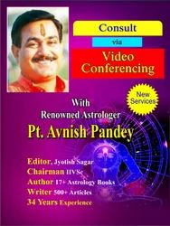 Online Astrology Consultancy (Via Video Conferencing)