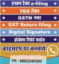 Gst Return And Registration Services