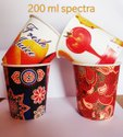 200ml Cold Drink And Juice Paper Cup