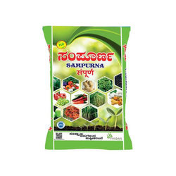 Sampurna Organic Fertilizer