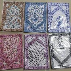 Multicolor Plastic Mat Napkin Set, Size: 13x19