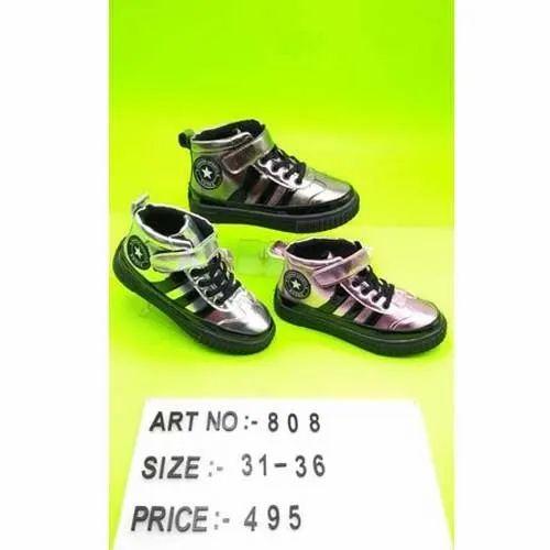 Casual Kids Stylish Shoes, Size: 31-36
