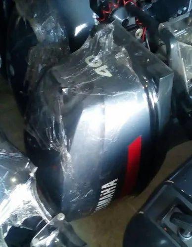 Yamaha 40hp Outboard Motor