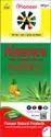 Aloe Vera With Pineapple Juice 500 Ml