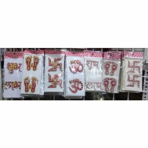 Plastic  Stickers