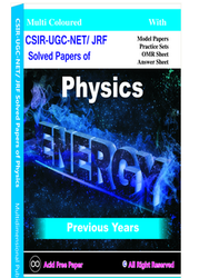 Solved Paper Physics GATE Previous Years Books
