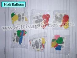 Holi Water Balloon