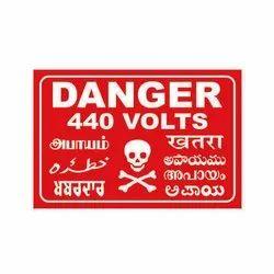 Danger Warning Sign Aluminum Plate