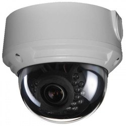 Godrej 2 mp dome camera