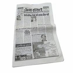 Tabloid Newspaper Printing Service