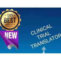 Clinical Trial Translator