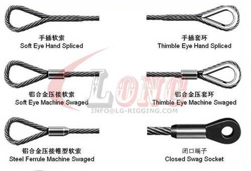 Wire Rope Sling End Lifting Type at Rs 155 /piece | Wire Rope Slings ...