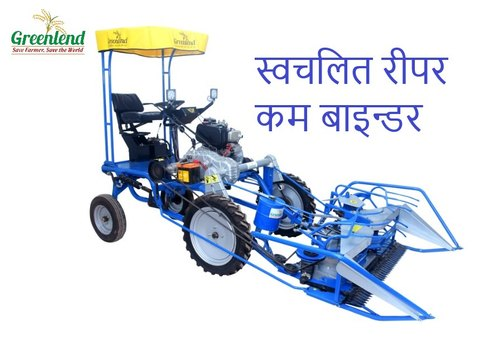 Greenlend 10 Hp Rice Cutting Machine