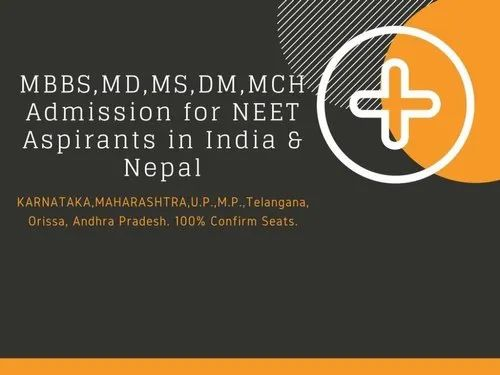 MD MS ADMISSION 2020 - Maharashtra PG Medical Admission / Fees
