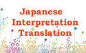 Japanese Language Interpretation Service